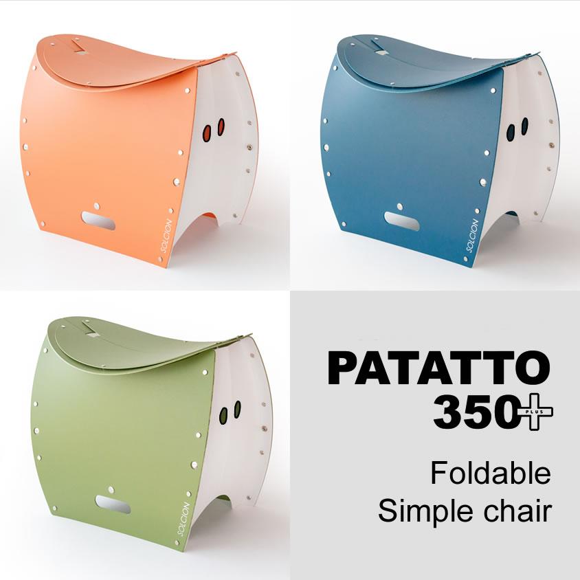 普段はおしゃれな椅子として使える携帯トイレ
