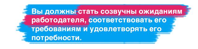 bosshunt-ru