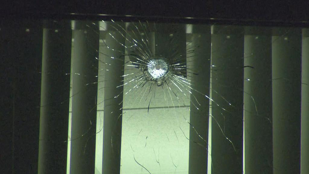 bullet - Bullet Shot Through Window At Boston Police Headquarters – CBS Boston