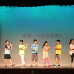 3A班学生表演《我爱洗澡》