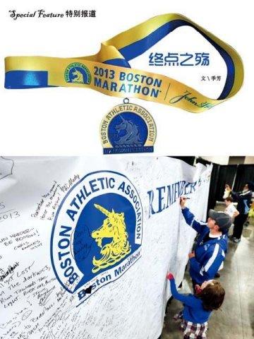 2013_Boston_Marathon_Finish