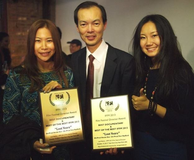 2013_LY_IFFM_Awards