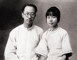 Liang_Father_Daughter