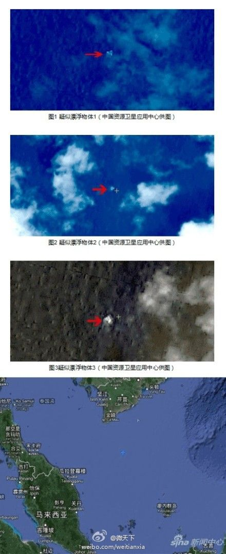2014_MH370_Search