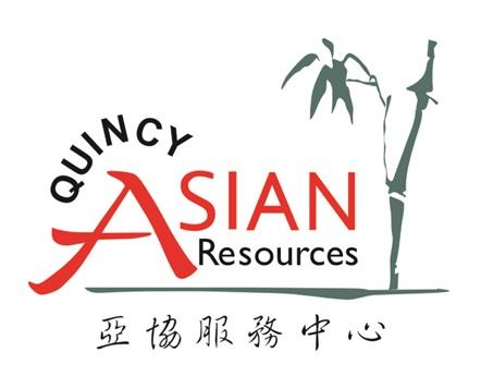 2014_QARI_Logo