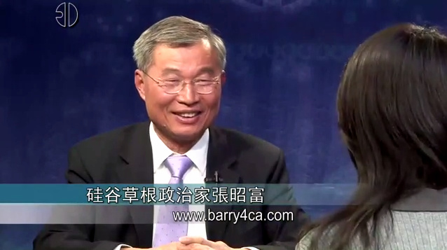 2014_Barry_Chang_DingDing_TV_Interview