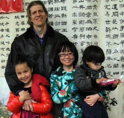 2014_Lele_Family