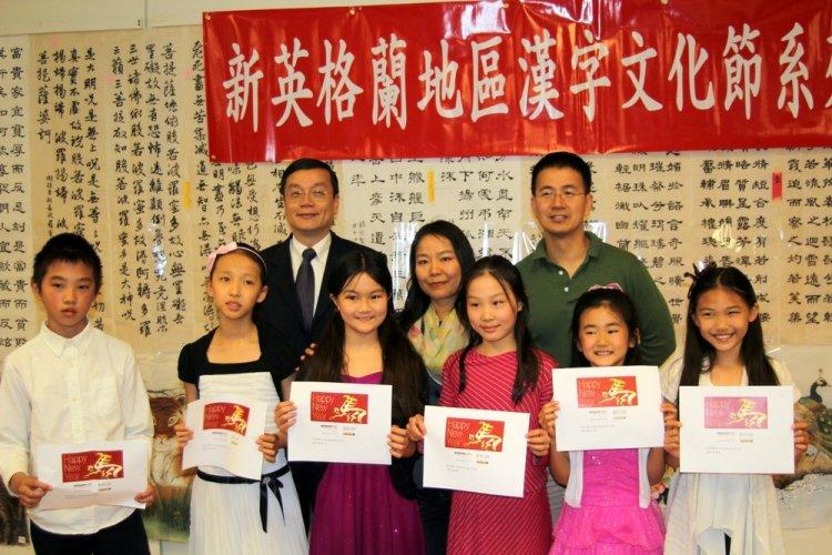 2014_Speech_Contest1