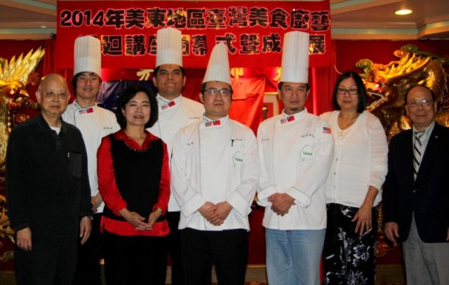 2014_TW_Cooking_Show1