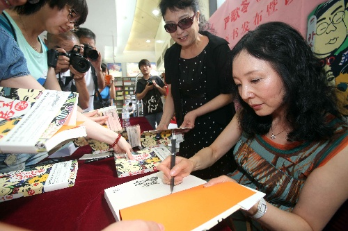 Yan_Booking_Signing_BJ