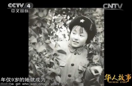 1971_Chen_Jiebin