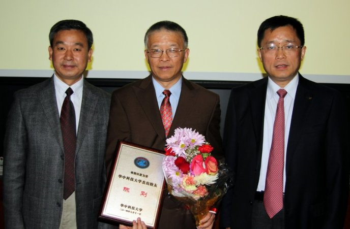 2014_HUST_Chen_Gang_Award
