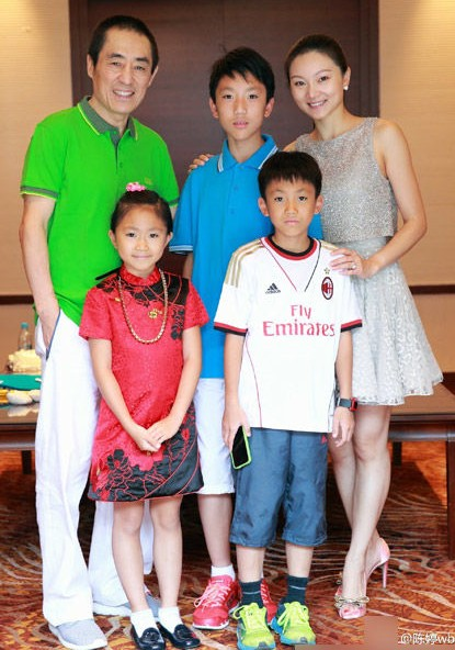 2014_Zhang_Yimo_Family