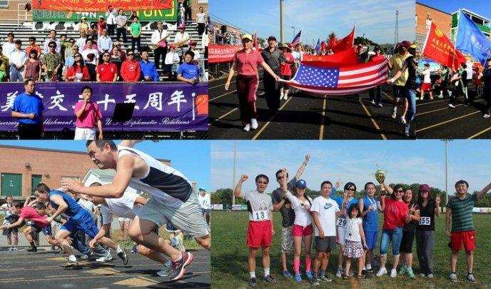 2014_CAAGW_Sports_Event1