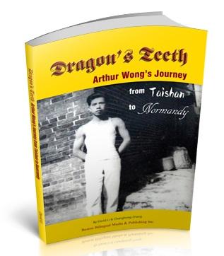 Dragon_Teeth_3D