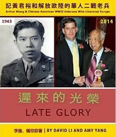 Late_Glory_Cover_Small