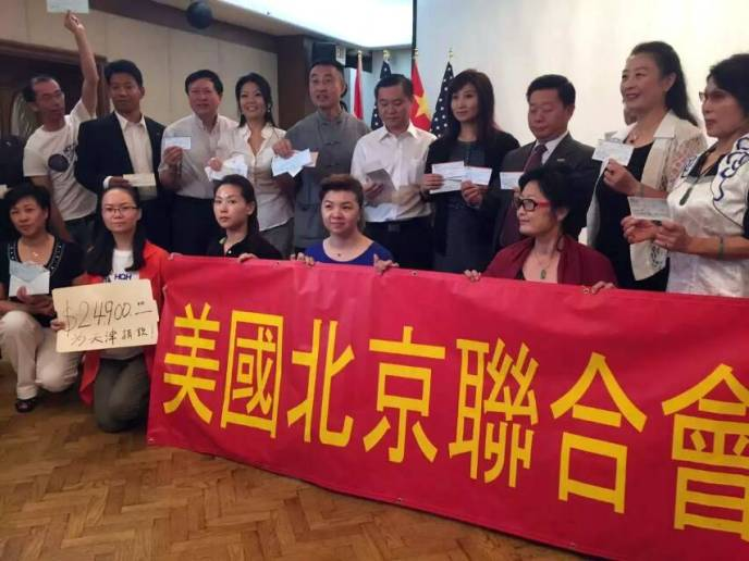 2015_USBJA_Tianjin_Donation1