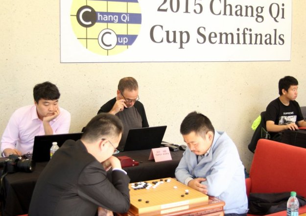 2015_Harvard_Changqi_Cup1