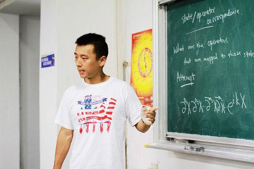 2015_Prof_Yin_Xi1