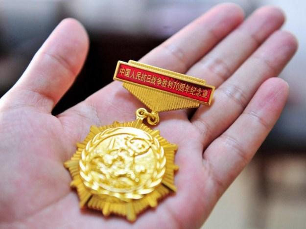 2015_VOJ_70_Medal
