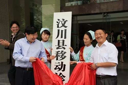 Dr_Liu_Mobile_Hospital