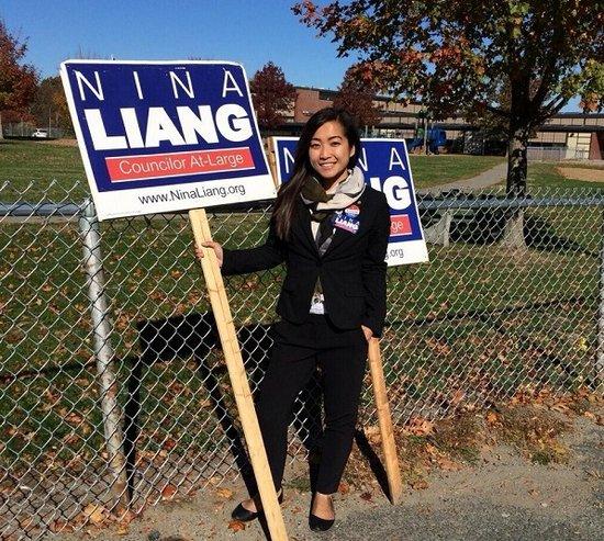 2015_Nina_Liang_Campaign1