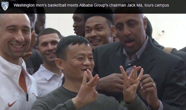 2015_PAC12_Visits_Alibaba