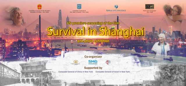 Survival-in-Shanghai-poster