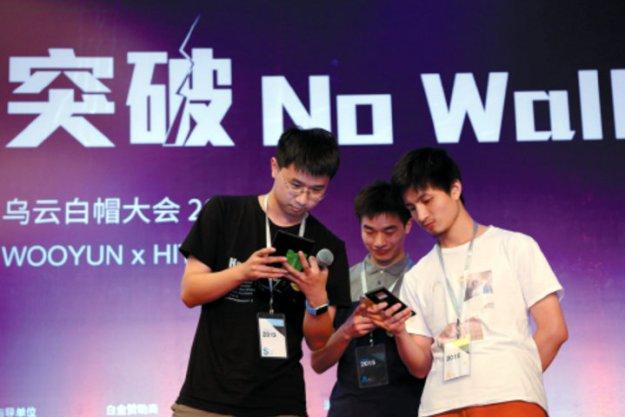 2015_Wooyun_Conf_Beijing