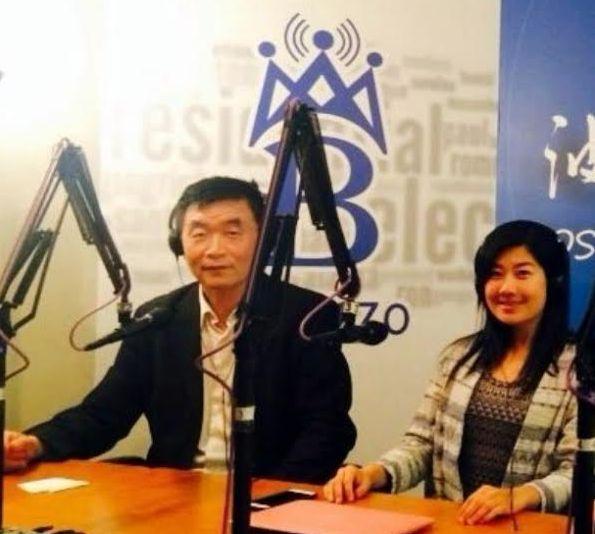 2016_AADay_Radio