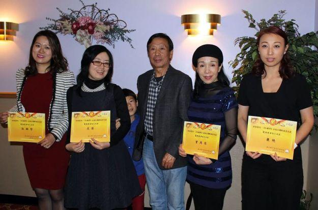 2016_Honglou_Award1