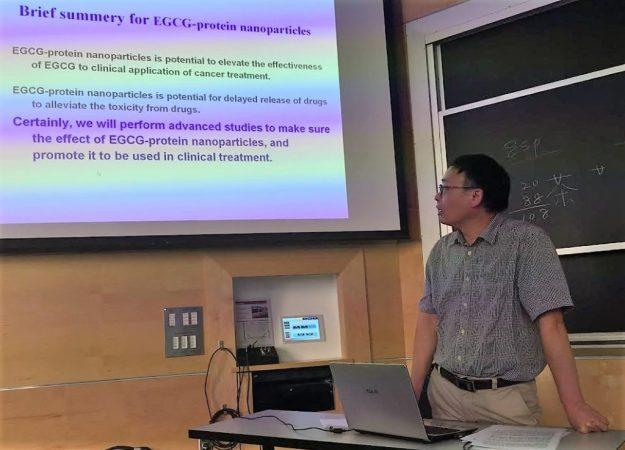 2016_MIT_Tea_Lecture6