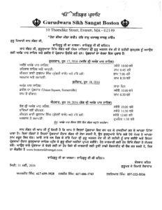 ShaheediPurab16_Page_2