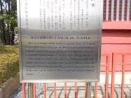 Asakusa 070