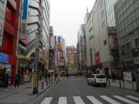 Japón akihabara 015