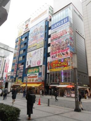 Japón akihabara 020