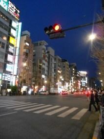 Japón akihabara 038