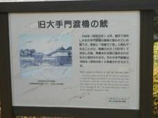 Palacio imperial 041
