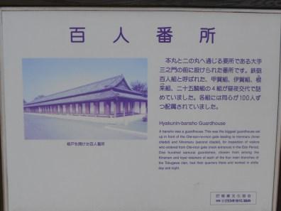 Palacio imperial 054