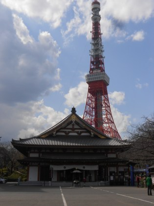 tokyo tower 111