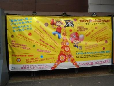 tokyo tower 136