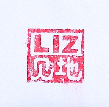 Liz StrongChock