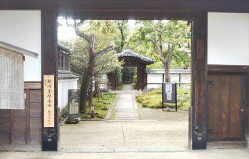 圓徳院の【長屋門】