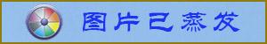 紅色高棉興衰系列(13/28):金邊陷落 – 中國禁聞網