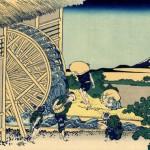 Image: Katsushika Hokusai, Watermill at Onden (1826–1833).