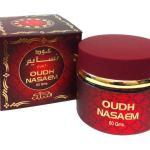 bakhour-oud-encens-nabeel-oudh-nasaem-bougievip
