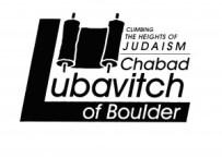 chabadlogo