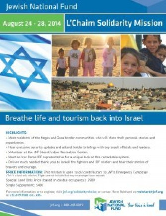 JNF August L'Chaim Solidarity Mission