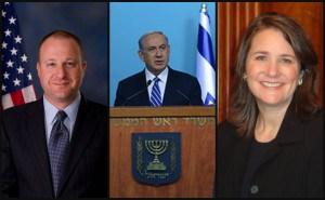 Jared Polis, Bibi Netanyahu, and Diana DeGette