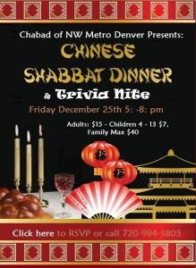 chinese-dinner3